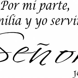 Spanish Christian Wall Decal Joshua 24:15
