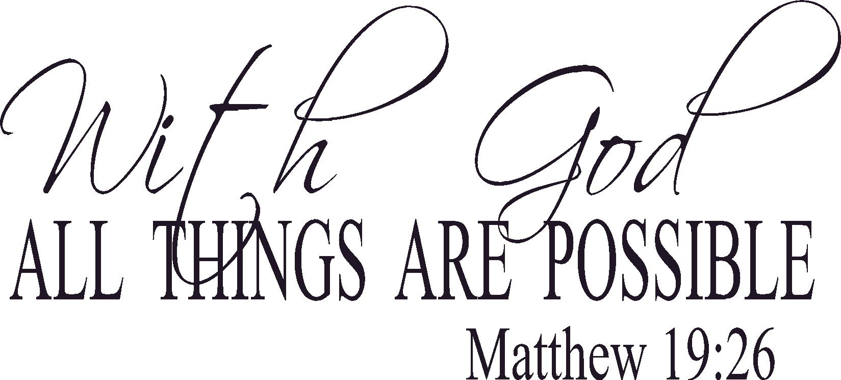 Matthew 19:26 Inspirational Wall Art