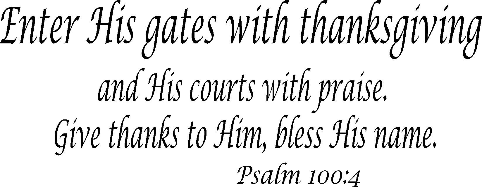 Decorative Scripture Wall Quote
