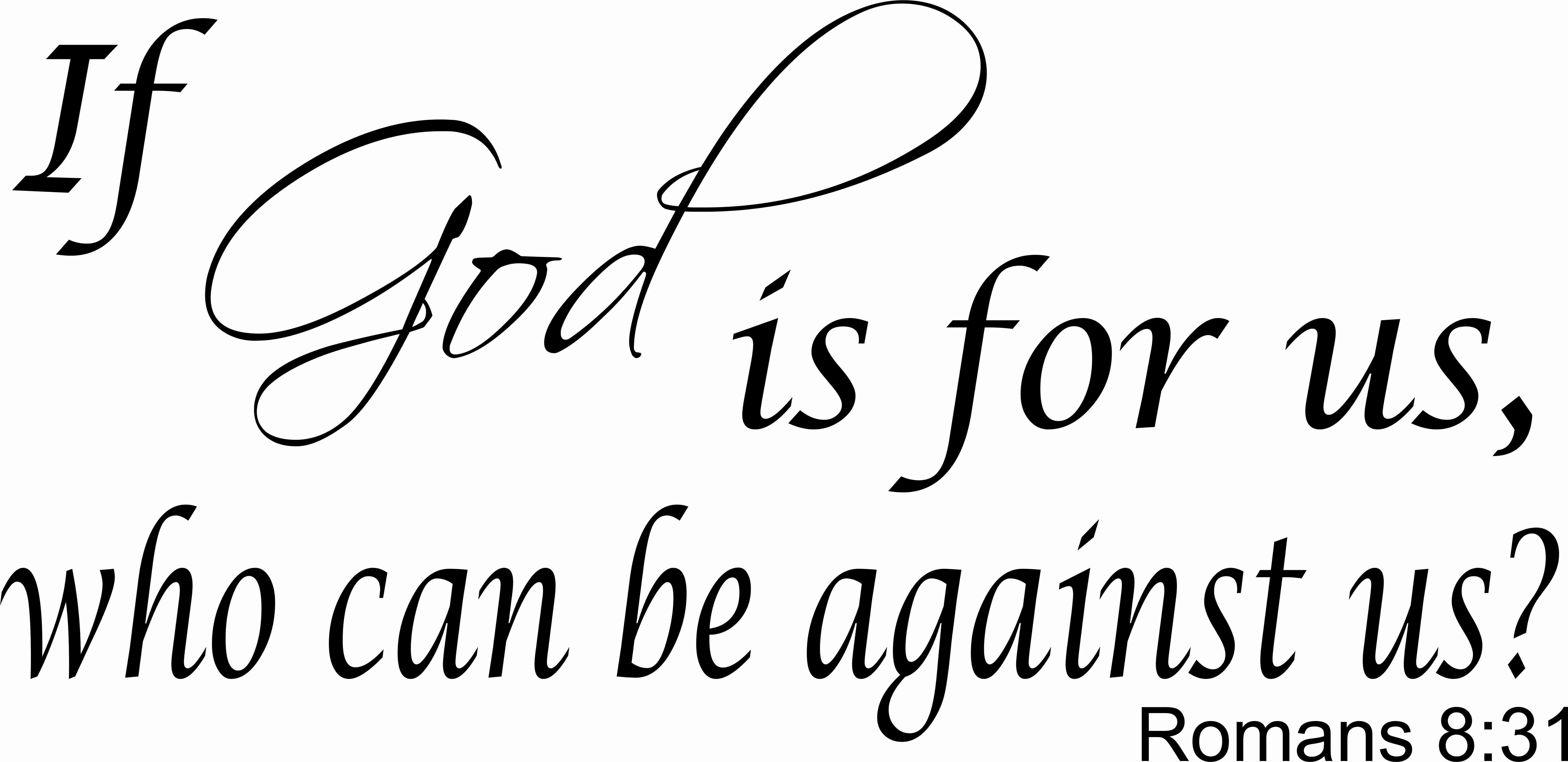 Decorative Wall Decal ~ Romans 8:31