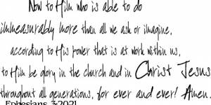 Ephesians 3:20-21 Vinyl Wall Decals By Scripture Wall Art