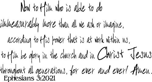 Ephesians 3:20-21 Bible Verse Vinyl Wall Decal