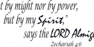 Zechariah 4:6 Vinyl Wall Decals By Scripture Wall Art